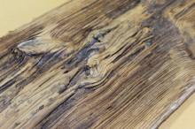 brushed-mushroom-wood-2
